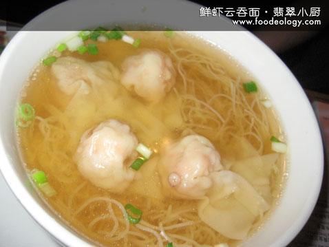 Prawn-Wan-Tam-Noodles_CJK