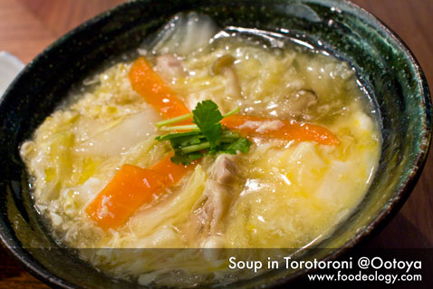 Soup-in-Torotoroni_Ootoya