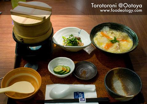 Torotoroni_Ootoya