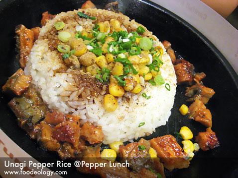 Unagi-Pepper-Rice_Pepper-Lunch