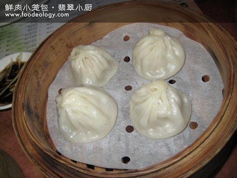Xiao-Long-Bao_CJK