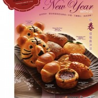 BreadTalk Chinese New Year Promotion
