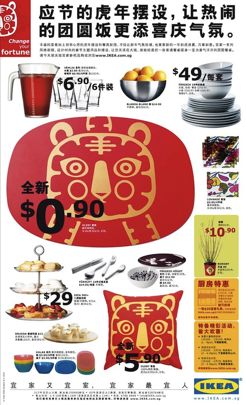 IKEA-Chinese-New-Year-Sale-2010