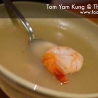 Tom Yam Kung Thai Express
