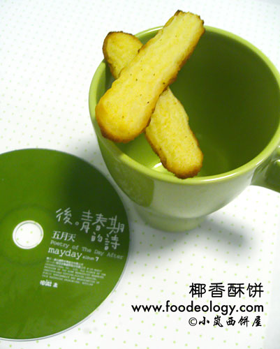 coconut-cookie-bar-2