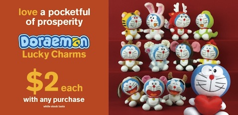 doraemon lucky charms_McD