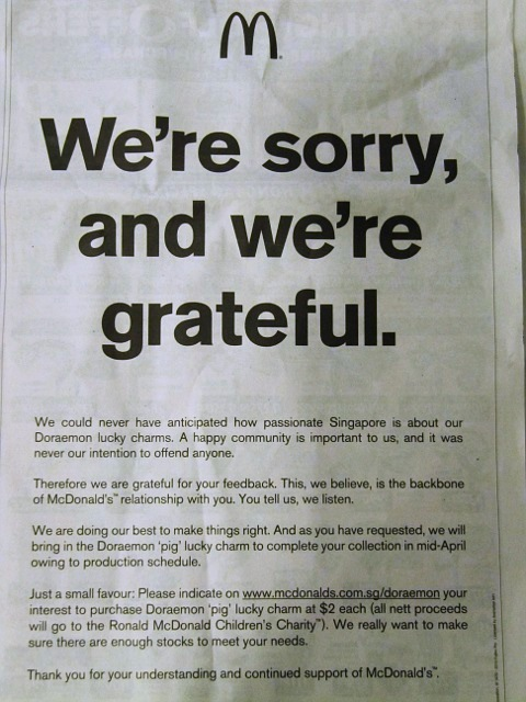mcdonalds-apology-on-pig-doraemon-english-1
