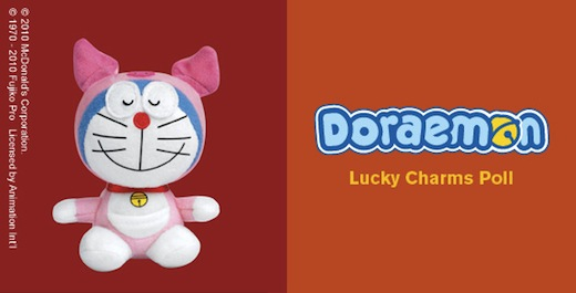 doraemon-lucky-charms_McDonald's