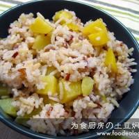 braised rice with potato