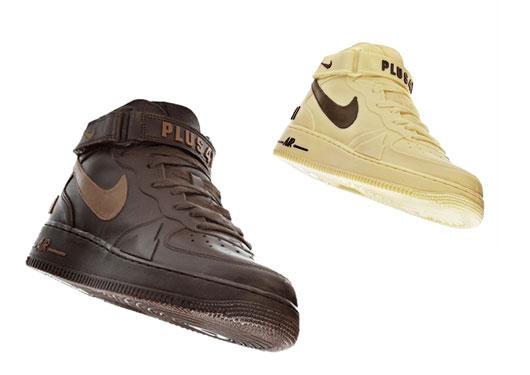 Chocolate-Nike