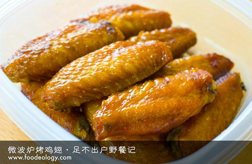 microwave chicken wings