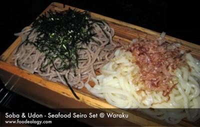 Seafood-Seiro-Set-1_Waraku