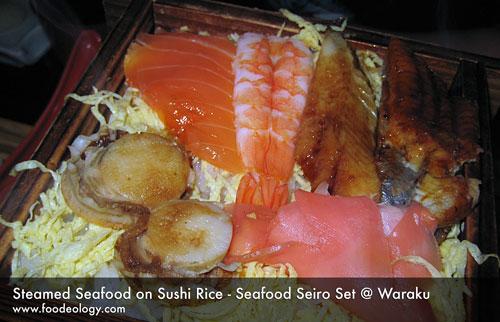 seafood seiro set