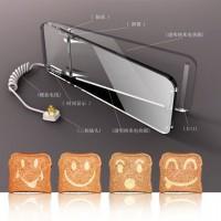 Smile Toaster