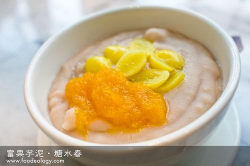 Yam-paste-with-Fingko-Nut-&-pumpkin_Sweet-Spring
