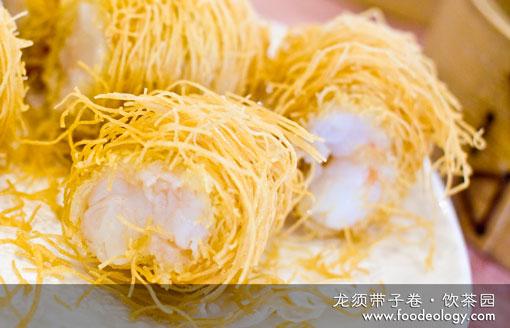 Fried-Scallop-Rolled-w-Filo-Dough_Yum cha garden