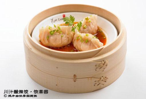 Prawn-&-Chicken-Dumpling-in-Spicy-Sauce_Yum cha garden