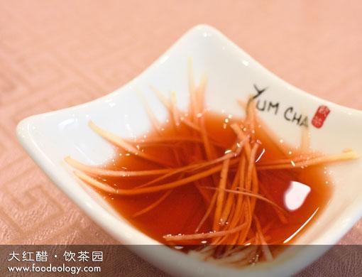 Red-Vinegar_Yum-Cha-Garden
