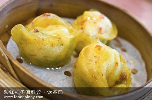 Steam-Seafood-Dumpling_YCG