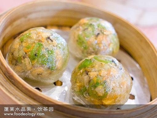 Vegetarian-Crystal-Dumpling-Ball_Yum cha garden