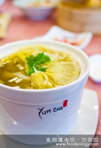 Yum-Cha-Sea-Treasure-Dumpling