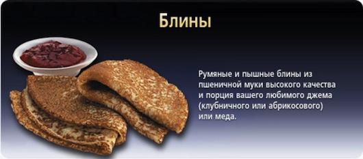 blini-russia