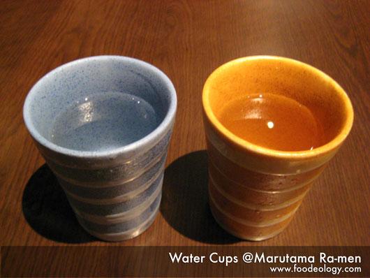 cups marutama