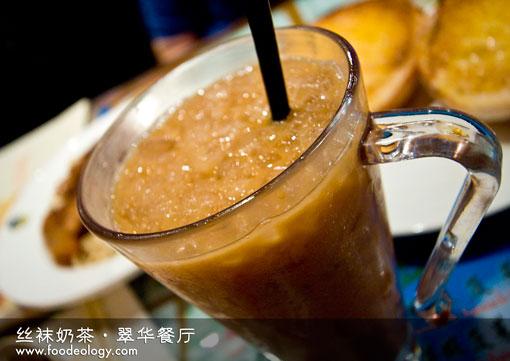 丝袜奶茶 翠华餐厅