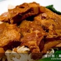 猪扒面 翠华餐厅