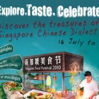 Singapore Food Festival 2010