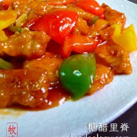 Sweet-and-Sour-Fillet