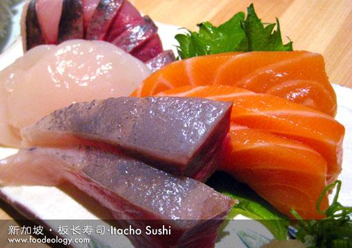 Assorted-Sashimi_Itacho