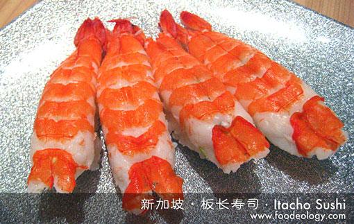 Ebi-Sushi_Itacho