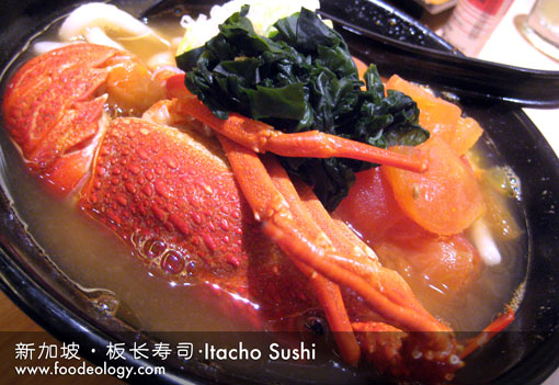 Lobster-Udon_Itacho