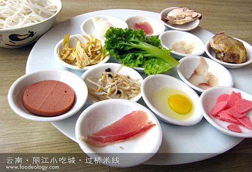 过桥米线,丽江小吃城