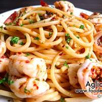 Thumbnail image for 牧渔美食町の Aglio e Olio