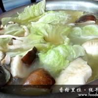 香格里拉牦牛肉火锅