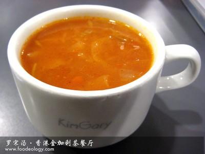 Borsch-Soup_Kim-Gary