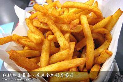 Chili-Fries_Kim-Gary