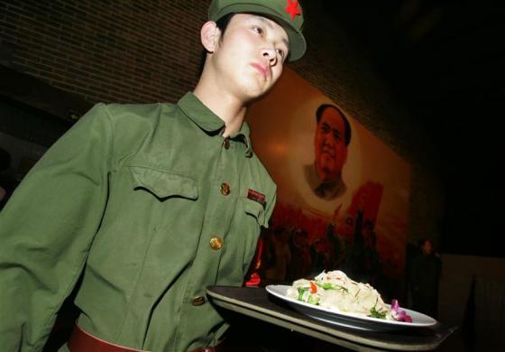 RED Restaurant 2