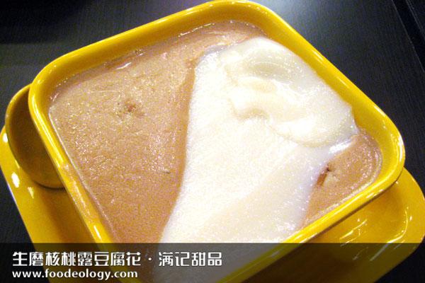 生磨核桃露豆腐花