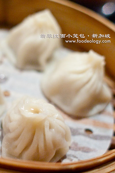 Xiao-Long-Bao_Crystal-Jade