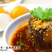 Braised-Pork-Belly-Ribs_Nan-Xiang
