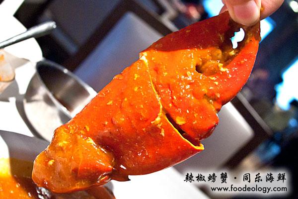 Chili-Crab-2_Tung Lok-Seafood