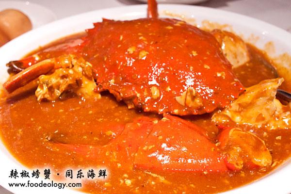 Chili-Crab_Tung Lok-Seafood
