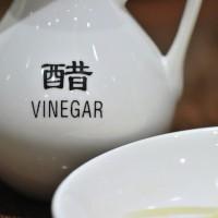 Chinese-Rice-Vinegar