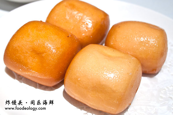 Fried-Buns_Tung Lok-Seafood