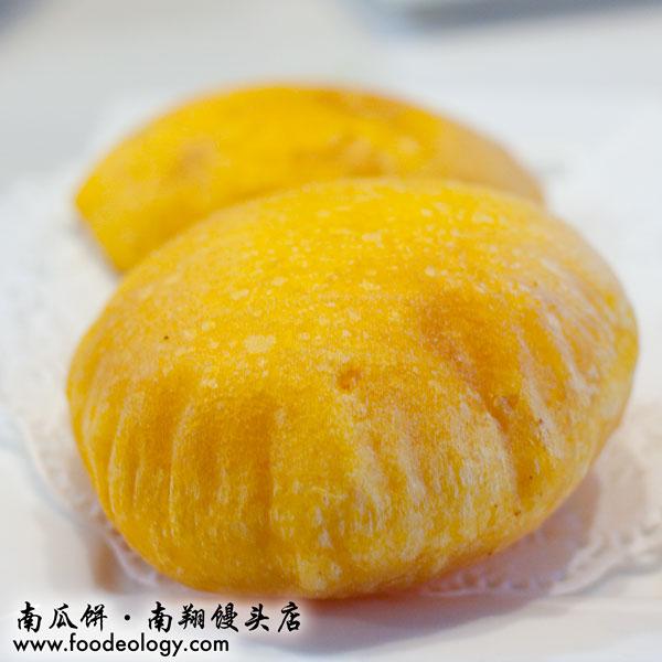 Golden-Pumpkin-Cake_Nan-Xiang