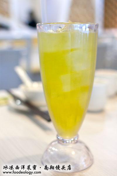 Icy-Water-Cress-Honey_Nan-Xiang