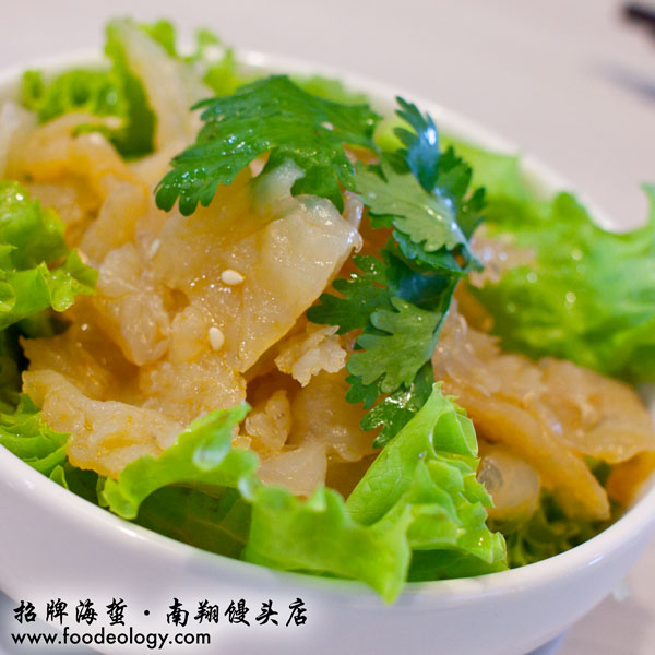 Jelly-Fish-with-Spicy-Vinegar_Nan-Xiang